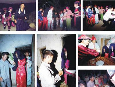 海南苗族婚俗
