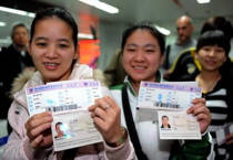 大陸新娘多久可以到台灣生活?