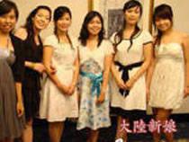 福建新娘?客家新娘?海南新娘?怎選擇大陸新娘?